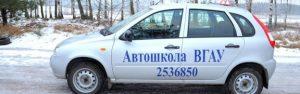 avto624x195